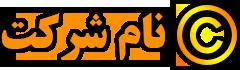 مرجع خرید و فروش انواع تجهیزات آبیاری ایرانی | تجهیزات آبیاری ایران